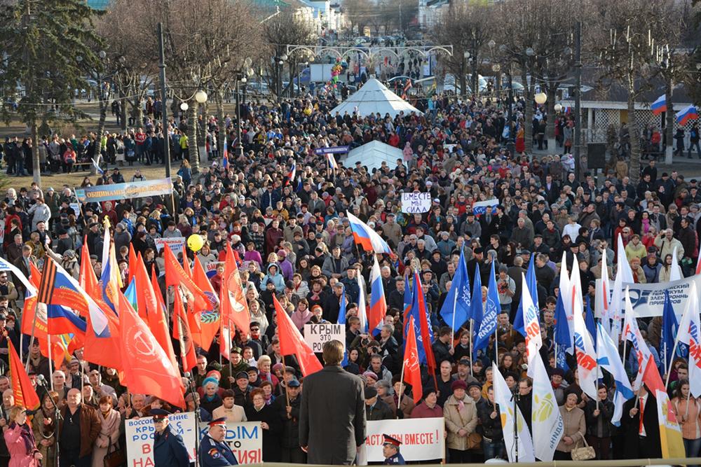 Калужан приглашают на митинг-концерт в честь вхождения Крыма и Севастополя в состав РФ