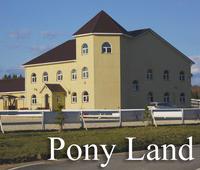 Конный клуб Пони-Лэнд