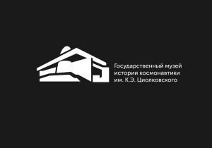 логотип «Музей на чёрном фоне» Ильи Левина калуга