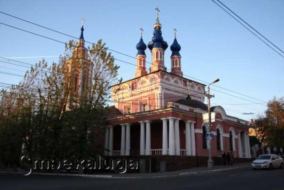 В Калужском краеведческом музее прошла презентация книги о Никитском храме