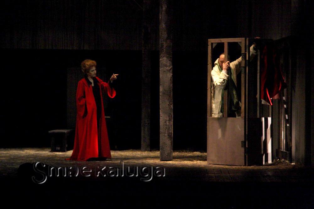 В Калужском областном драматическом театре прошла премьера «Королевский комедиант с бронзовыми бантами на башмаках»