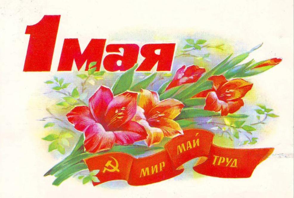 В Городской управе г. Калуги рассказали о программе Праздника Весны и Труда