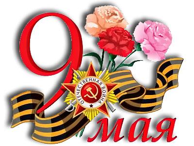 9 мая в Калуге пройдут традиционное торжественное шествие, реконструкции, концерты и салют