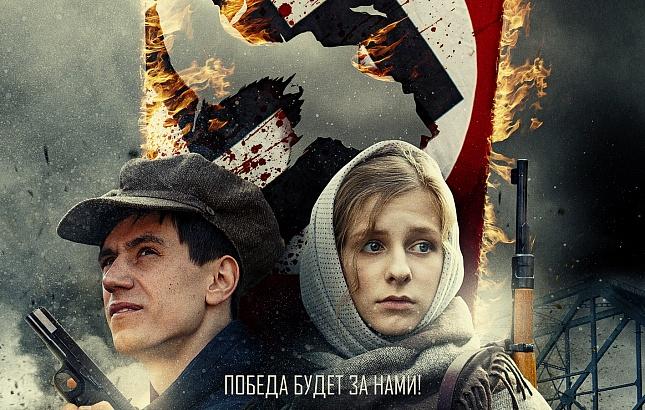 5 мая в кинопрокат выйдет фильм, основанный на реальных событиях, происходивших во время оккупации Людиново
