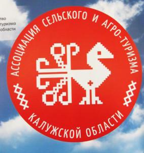 Логотип Ассоциации калуга