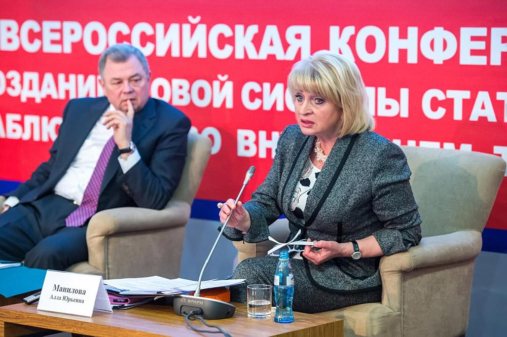 В Калуге открылась Всероссийская конференция по вопросам статистического мониторинга туризма
