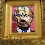 «Портрет известного человека» калуга