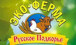 Экоферма-гостиница «Русское подворье»