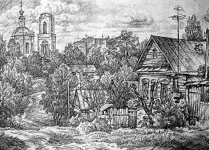 "В. Денинскин. ""Уголок старой Калуги"" (1976 год) калуга"