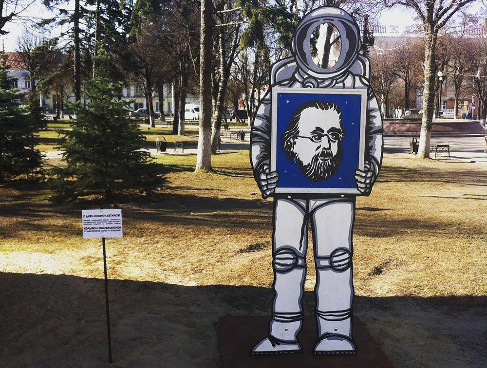 В День космонавтики на Театральной площади можно сфотографироваться с космонавтом, а на «Шарике» пройдёт флэшмоб