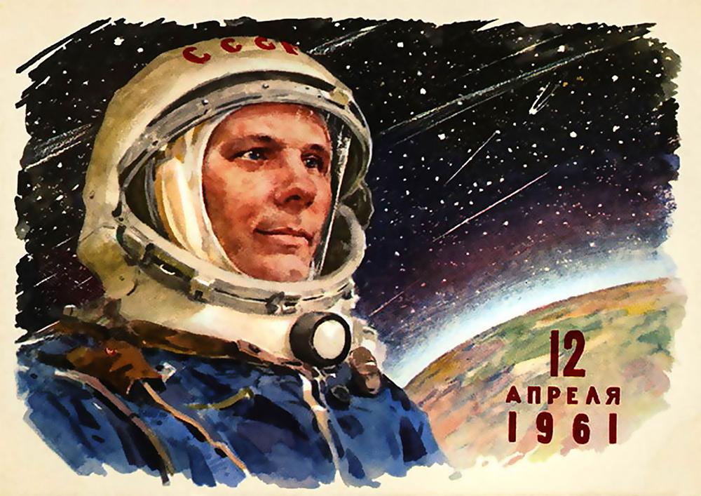 Антикафе «Небо» приглашает на День космонавтики