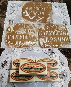 Калужское тесто и Калужский печатный пряник калуга