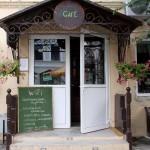 Кафе «В старом городе»