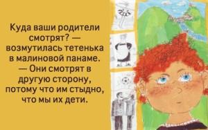 Наринэ Абгарян «Манюня» калуга