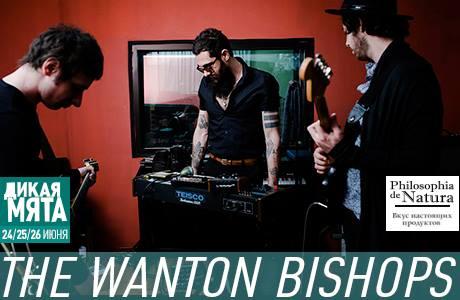 Впервые в России на фестивале «Дикая Мята» — 2016 выступят The Wanton Bishops