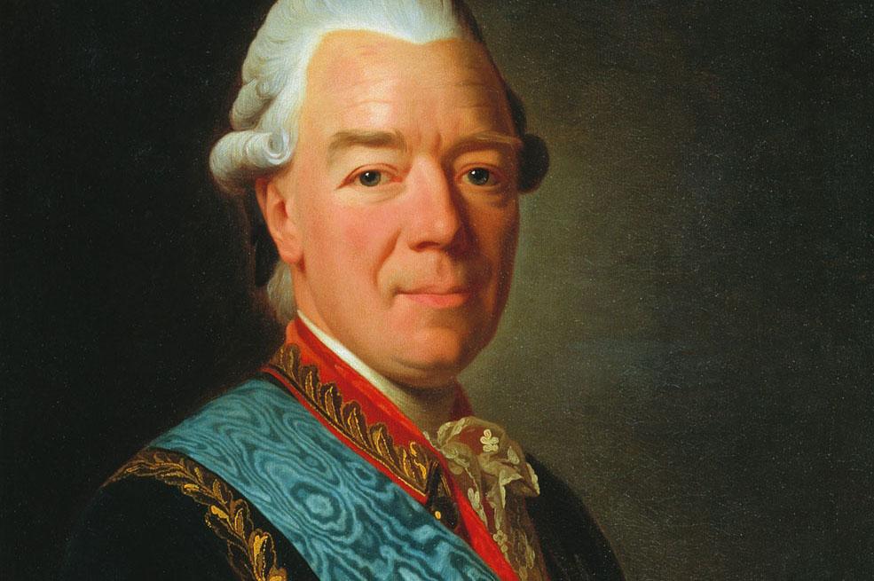 Художественный хронограф Калужского музея изобразительных искусств: представлен портрет генерал-фельдмаршала графа З. Г. Чернышева
