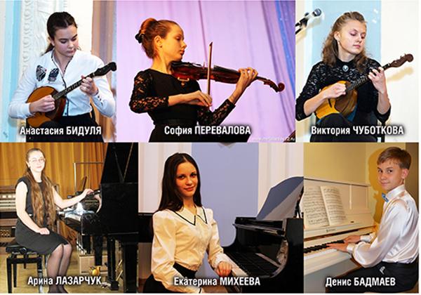 Проект «Первые шаги к успеху» продолжится в мае выступлением лауреатов всероссийских и международных конкурсов среди детей и юношества