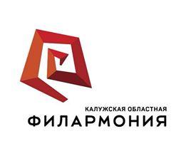 Новый логотип филармонии калуга
