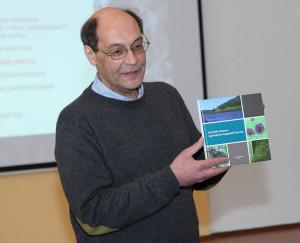 Презентация книги калуга
