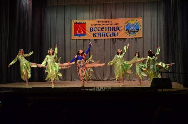 Ансамбль танца «Колорит» приглашает на отчётный концерт