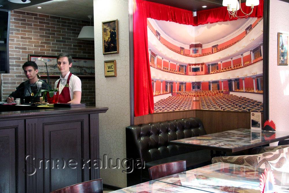 На Театральной улице открылось «театральное» кафе «Шекспир»