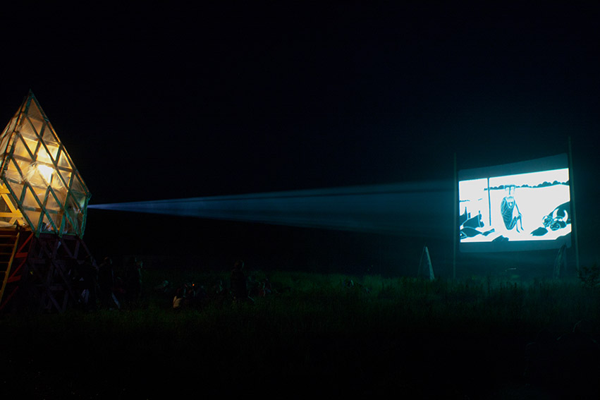 С 14 по 17 июля в Юхновском районе пройдёт фестиваль «Insomnia» — 2016