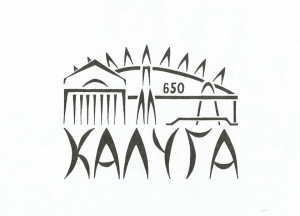 Логотип Александры Акчуриной калуга
