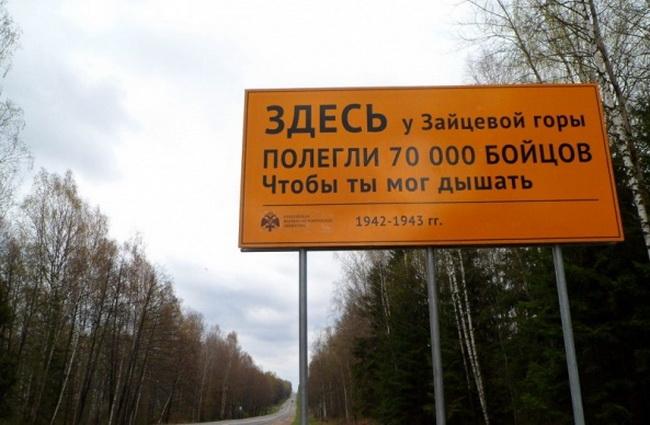 В Калужской области появился «Маяк памяти»