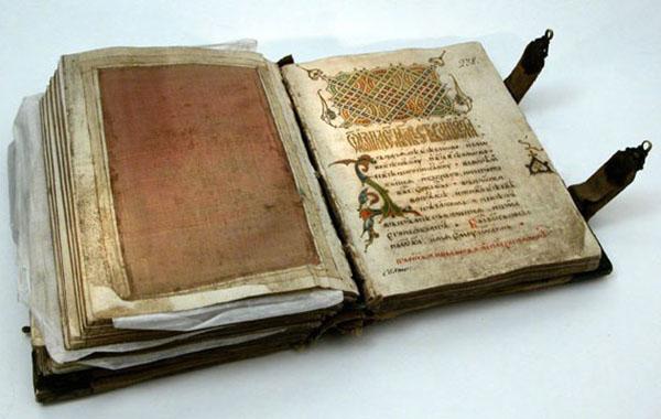 В Государственном музее истории космонавтики отметят День славянской письменности
