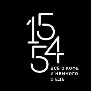 «1554» Кофейня