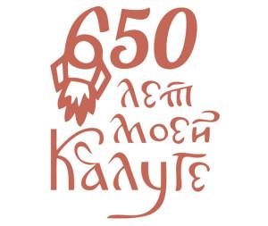 Логотип Елены Кругловой калуга