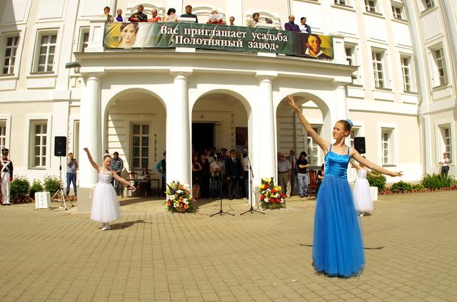 4 июня в Полотняном заводе пройдёт Пушкинский праздник