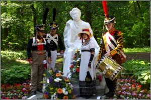 Пушкинский праздник в калуге