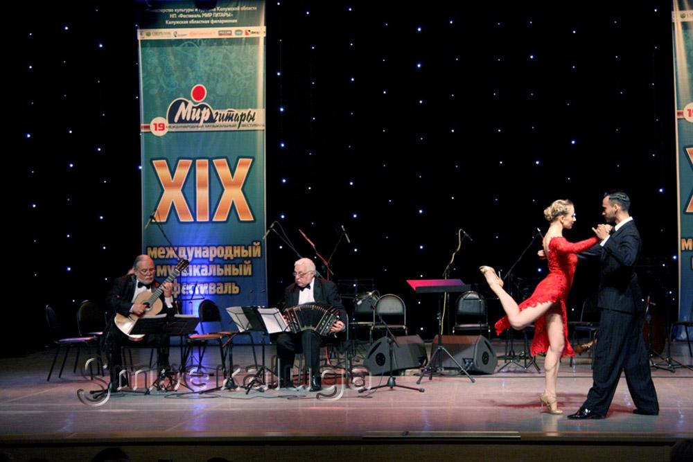 19-й Международный музыкальный фестиваль «Мир гитары» завершился «Танго-шоу»