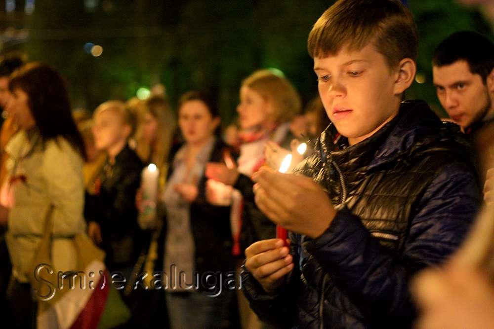 8 мая калужан приглашают принять участие в акции «Свеча памяти»
