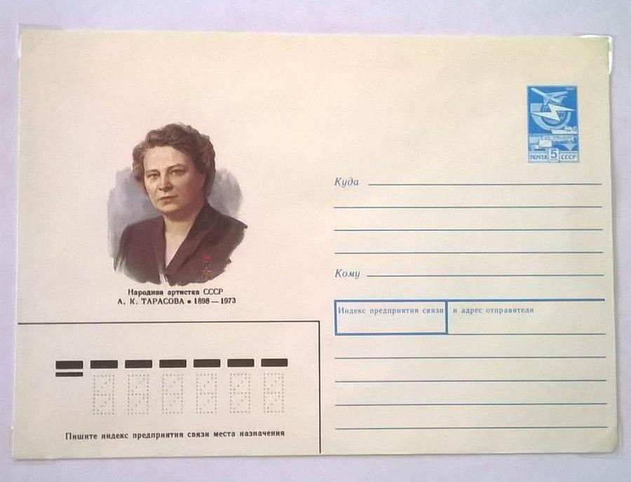 Городской досуговый центр представил выставку «Кинематограф и Калужский край на почтовых конвертах и карточках»