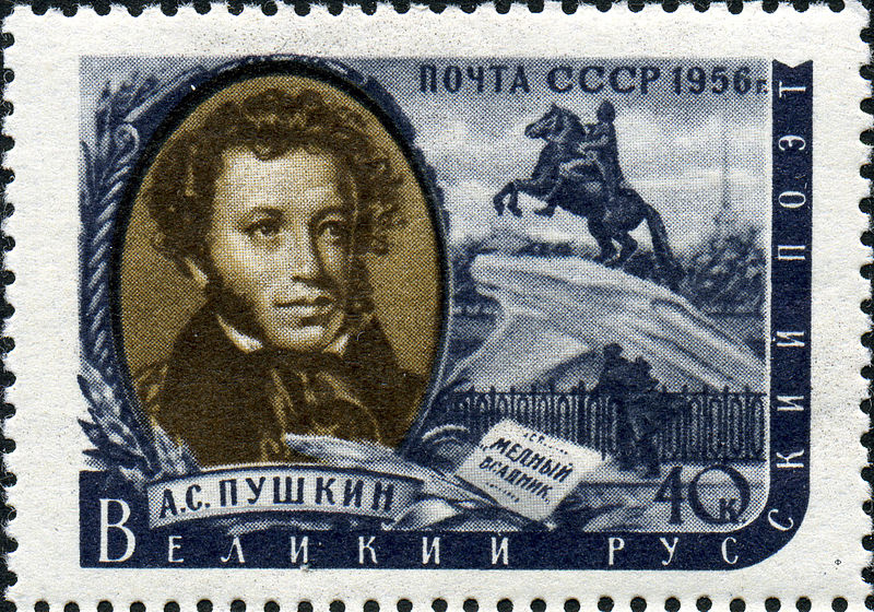 В зале центрального почтового отделения Калуги проходит выставка, посвящённая А. С. Пушкину