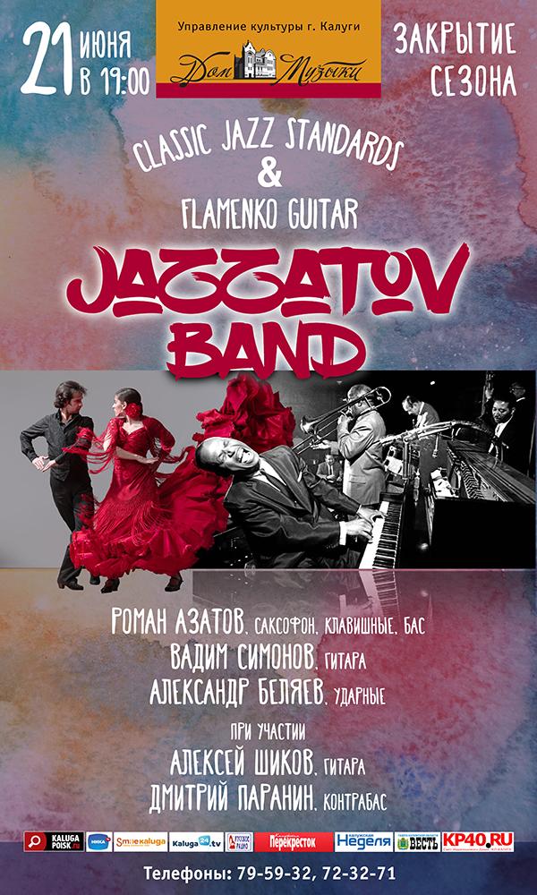 Вечер джазовой музыки. Группа JAZZATOV BAND. Закрытие сезона