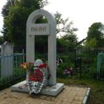 Памятник павшим воинам на городском кладбище. Источник http://belinklg.ucoz.ru/ калуга