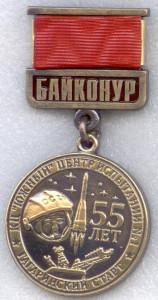 В Доме-музее Чижевского открылась выставка значков и медалей, посвящённых космосу в калуге