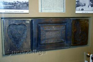 Пряничные доски в экспозиции музея калуга
