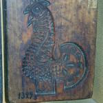 Пряничная доска с изображением петуха (в экспозиции музея) кадуша