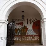 Владимирский скит монастыря Калужской Свято-Тихоновой пустыни в калуге