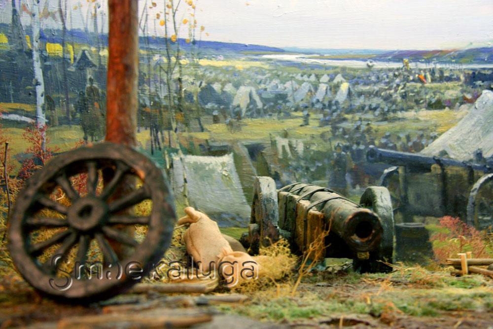 Музей-диорама «Великое Стояние на реке Угре»