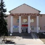 Областной молодёжный центр калуга