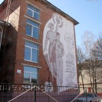 Советское панно на здании Калужского индустриально-технологического колледжа калуга