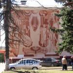 Советское панно на здании Областного молодёжного центра калуга