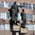 "Памятник ""Слава труду"" кадуша"