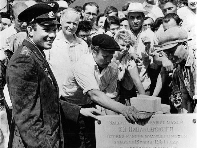 В Государственном музее истории космонавтики отметят 55-летие со дня закладки первого камня в фундамент музея