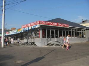 """""""Пятак"""", начало улицы Салтыкова-Щедрина"""